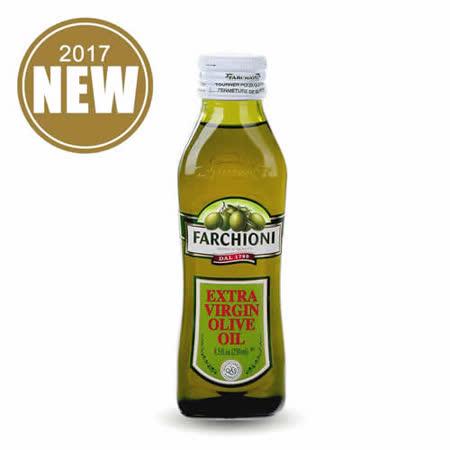 【法奇歐尼】經典冷壓初榨橄欖油250ml/瓶