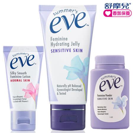 Eve舒摩兒 青春彈嫩組