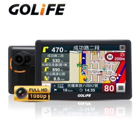 【PAPAGO】GoPad DVR 7 Plus 行車記錄聲控導航平板支援倒車顯影[送32G+保護套+購物袋]