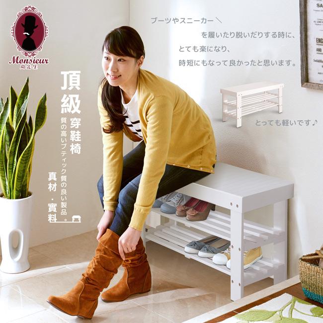 Grit可莉實木穿鞋椅~幅90cm