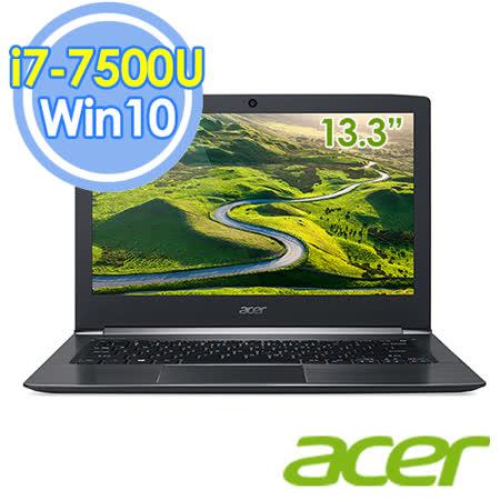 Acer S5-371-74D1 13.3吋 i7-7500U 雙核 FHD Win10 輕薄筆電-送時尚摺疊野餐椅+微軟Arc Touch藍芽滑鼠