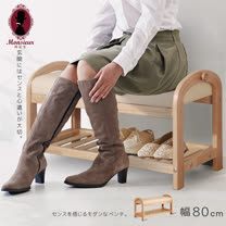 萌木之村曲木穿鞋椅-幅80cm