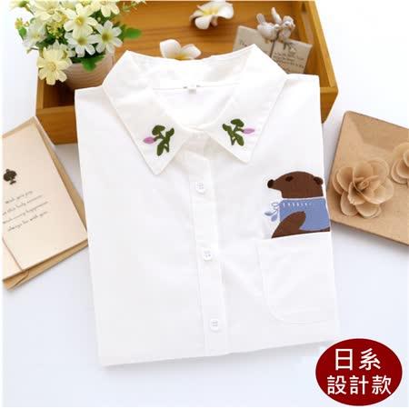 【Maya Collection】日款設計刺繡小棕熊襯衫
