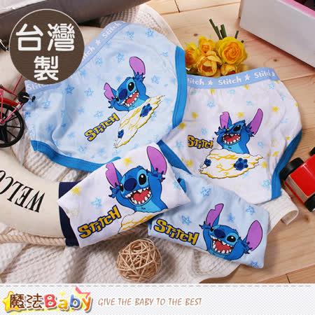 魔法Baby 男童內褲(四件一組) 台灣製迪士尼史迪奇正版三角內褲  k50226