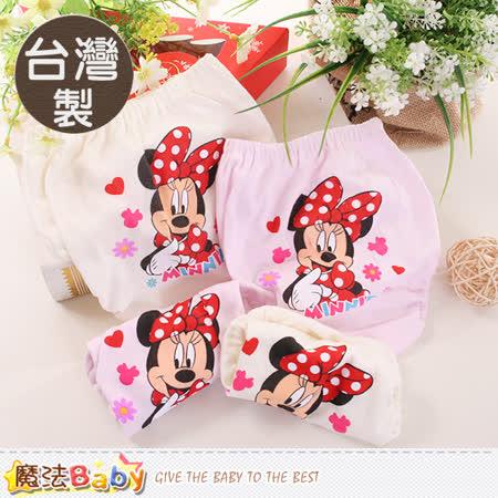 魔法Baby 女寶寶內褲(四件一組) 台灣製迪士尼米妮正版三角包褲 k50227