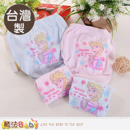 魔法Baby 女寶寶內褲(四件一組) 台灣製迪士尼冰雪奇緣正版三角包褲 k50228