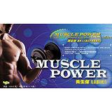 【三多】三多美生保乳清蛋白配方(6入優惠)◆濃縮乳清蛋白