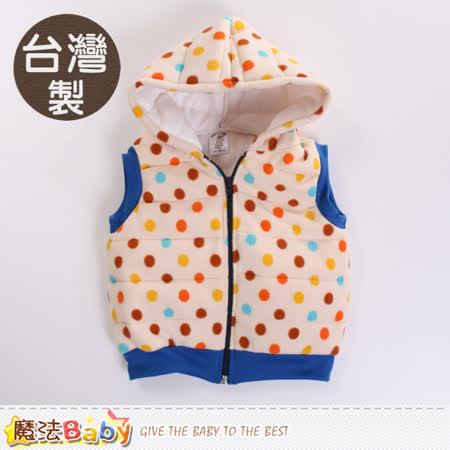 魔法Baby 幼兒外套 台灣製厚刷毛兒童連帽背心外套 k60258
