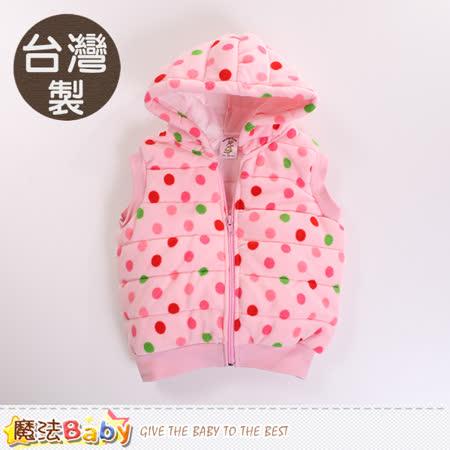 魔法Baby 幼兒外套 台灣製厚刷毛兒童連帽背心外套 k60259