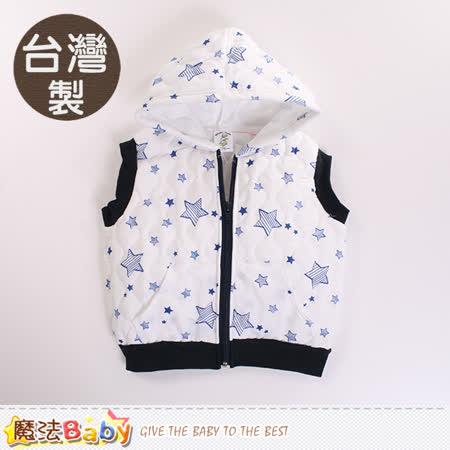 魔法Baby 幼兒外套 台灣製厚刷毛兒童連帽背心外套 k60260