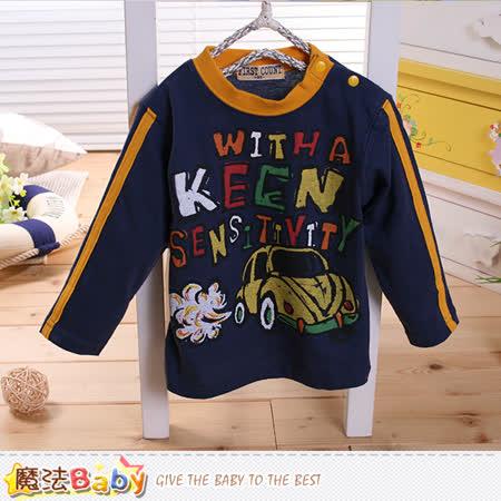 魔法Baby 男童裝 幼兒長袖T恤 k60263