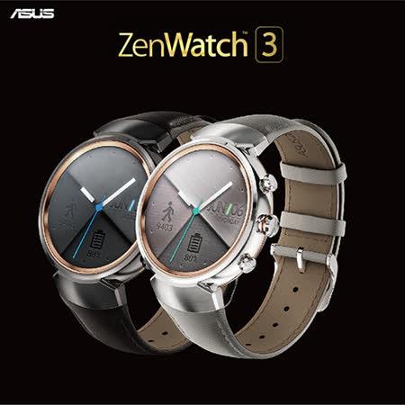 ASUS Zenwatch 3(WI503Q)