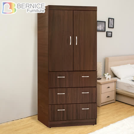 Bernice-莫特2.7尺雙門三抽衣櫃(兩色可選)