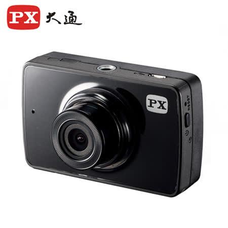 《PX大通》夜視高畫質行車紀錄器 A50 -贈16G記憶卡