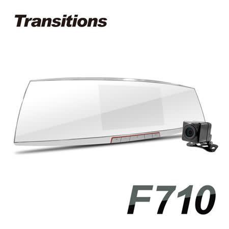 全視線 F710 聯詠96663 SONY感光元件 Full HD 雙鏡頭後視鏡型行車記錄器 (送16G TF卡)