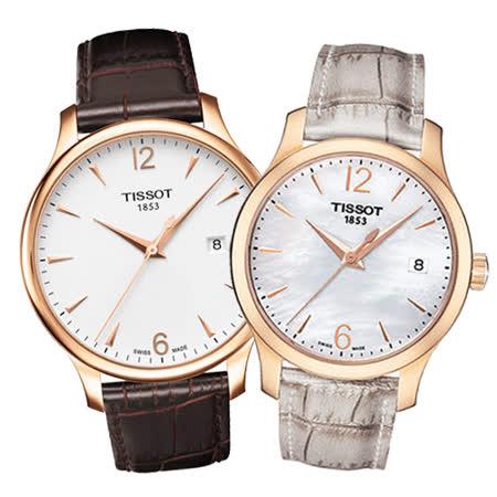 TISSOT 天梭 TRADITION 簡約時尚生活 皮錶帶對錶/男 T0636103603700 /女 T0632103711700