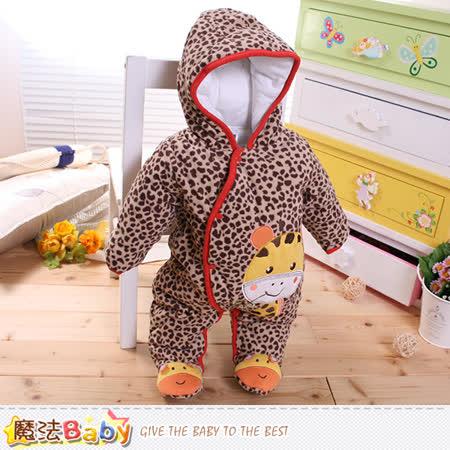 魔法Baby 嬰兒保暖連身衣 加厚鋪棉極暖連帽包腳連身衣 k60274