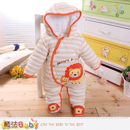 魔法Baby 嬰兒保暖連身衣 加厚鋪棉極暖連帽包腳連身衣 k60275