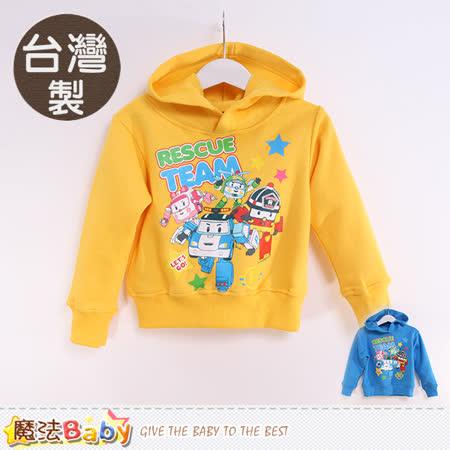 魔法Baby 兒童長袖帽T 台灣製POLI正版厚保暖連帽T恤 k60283