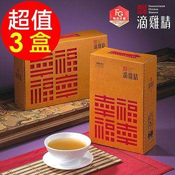 勤億 幸福滴雞精 20包X3盒