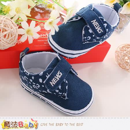 魔法Baby 寶寶鞋 嬰幼兒止滑學步鞋 g3077_a