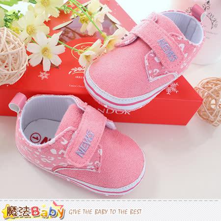 魔法Baby 寶寶鞋 嬰幼兒止滑學步鞋 g3077_b