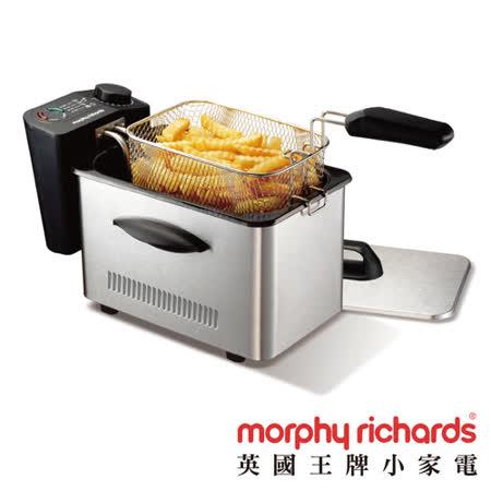 【福利品】『Morphy Richards』電子溫控油炸鍋45081