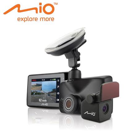 Mio MiVue 688D SONY 感光元件前後雙鏡頭大光圈GPS行車記錄器 送32G+車用三孔+讀卡機+清潔組+後視鏡支架+LED燈