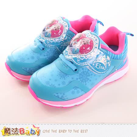 魔法Baby 女童鞋 迪士尼冰雪奇緣正版閃燈運動鞋 sa64336