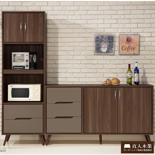直人木業 Italy簡約150CM廚櫃加60CM立櫃