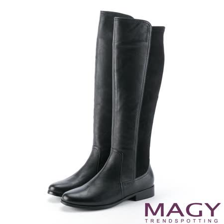 MAGY 率性簡約 牛皮拼接彈性布粗低跟長靴-黑色