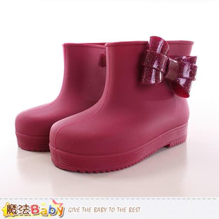 魔法Baby  女童雨鞋 時尚設計短筒短靴 sh9872