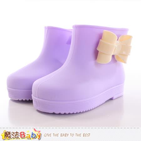 魔法Baby  女童雨鞋 時尚設計短筒短靴 sh9873