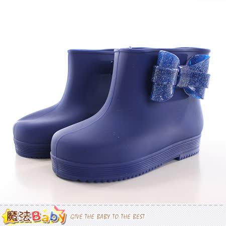 魔法Baby  女童雨鞋 時尚設計短筒短靴 sh9874