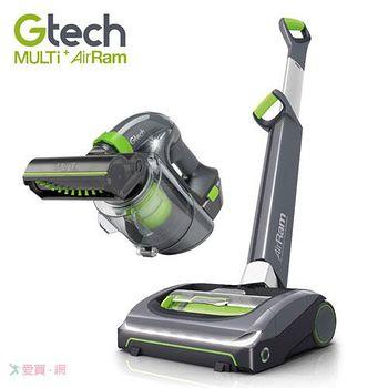 英國 Gtech 小綠 AirRam + Multi Plus 無線吸力不衰弱吸塵器_第二代超值組 (1月底前限量送手持蒸氣清潔機)