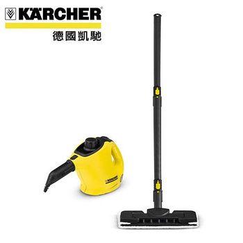 德國凱馳 KARCHER 高壓蒸氣清洗機 SC1