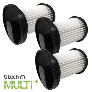 英國 Gtech 小綠 Multi Plus 專用 HEPA 濾網 (三入組)