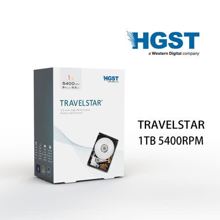HGST Travelstar 1TB/2.5 英吋/SATA 硬碟 (HTS541010A9E680)