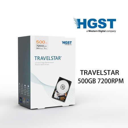HGST Travelstar 500GB/2.5 英吋/SATA 硬碟 (H2IK5003272SA)