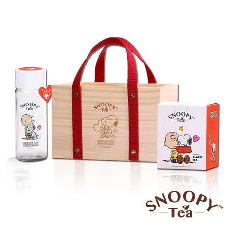 帶我走 木箱子系列- SNOOPY TEA 沐青紅茶精緻禮盒
