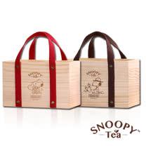 帶我走 木箱子系列- SNOOPY TEA 沐青茶精緻禮盒2盒組(任選)