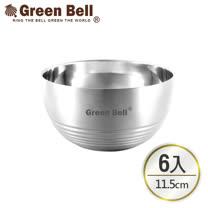 GREEN BELL綠貝<br/>永恆316雙層隔熱碗6入