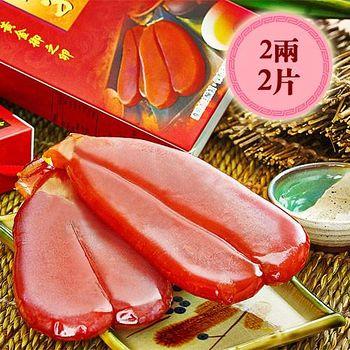 王家 金鑽冠軍烏魚子禮盒 (2兩2片)