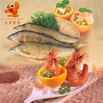 金車 鮮蝦+香魚 超值組E (蝦-中x3+香魚-公x1/母x1)