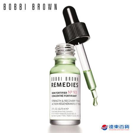 BOBBI BROWN 芭比波朗 Nº 93 彈潤活力安瓶