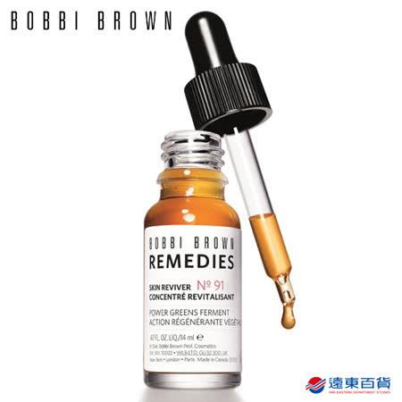 BOBBI BROWN 芭比波朗 Nº 91 超級修護安瓶