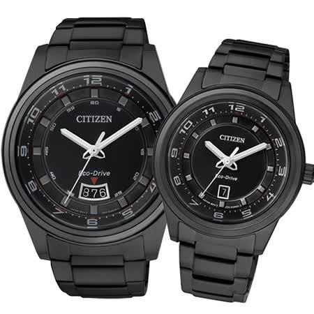 CITIZEN 星辰 Eco-Drive 特務情人不鏽鋼時尚對錶/男AW1284-51E/女FE1104-55E