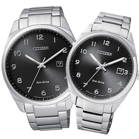 CITIZEN 星辰 時間時刻光動能經典簡約對錶/男BM7320-87E/女EO1170-51E