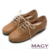 MAGY 復古舒適 經典真皮綁帶休閒平底鞋-棕色