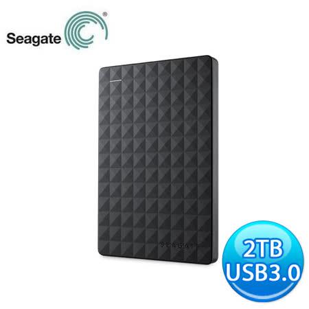 Seagate Expansion 新黑鑽 2TB 2.5吋 USB3.0 外接硬碟